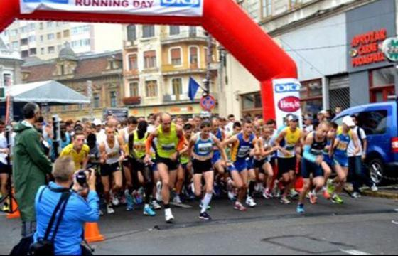 Semimaratonului International Oradea City Running Day ~ 2017