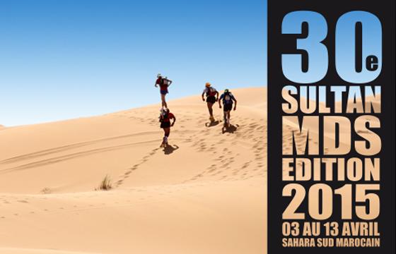 Marathon des Sables ~ 2015
