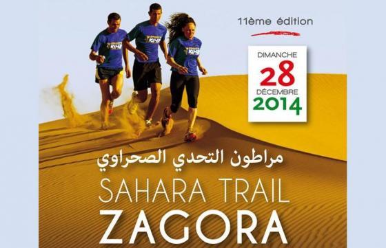 Zagora Extreme Marathon