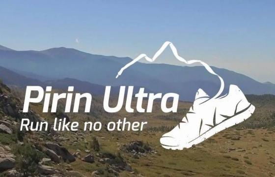 Pirin Ultra ~ 2019