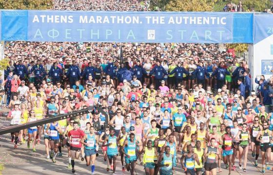 Maratonul din Atena ~ 2016