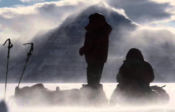 6633 Arctic Ultra ~ 2016