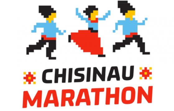 Chisinau International Marathon ~ 2017