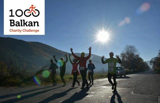 1000 Km Balkan Charity Challenge 2017