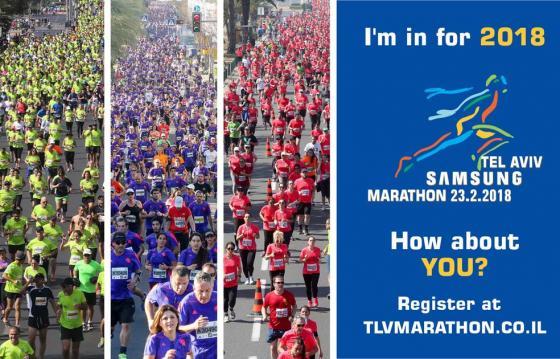 Tel Aviv Samsung Marathon ~ 2018