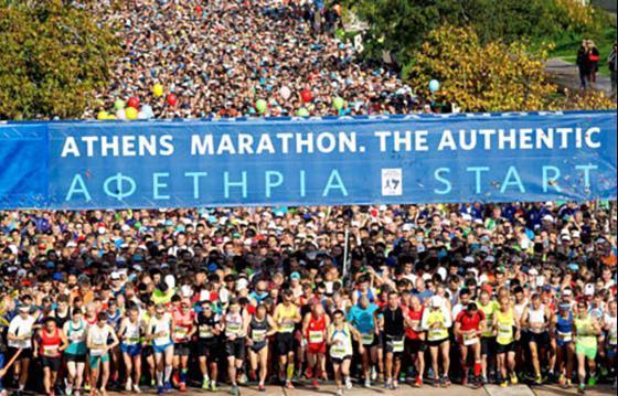Maratonul din Atena ~ 2018