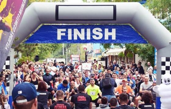 Semimaraton pentru Autism ~ 2019