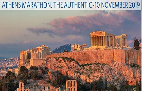 Athens Marathon. The Autentic ~ 2019