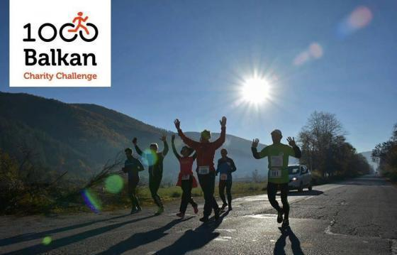 1000 Km Balkan Charity Challenge 2019