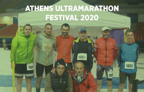 Athens Ultramarathon Festival ~ 2020