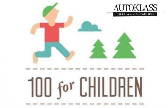 Ultramaratonul 100 for children Pro Vita susținut de Autoklass Ploiești! Alătură-te și tu!