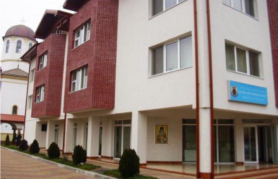 Centrul de Ingrijiri Paliative Sfantul Nectarie