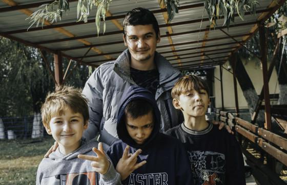 Centrul social multifunctional pentru copii si tineri defavorizati