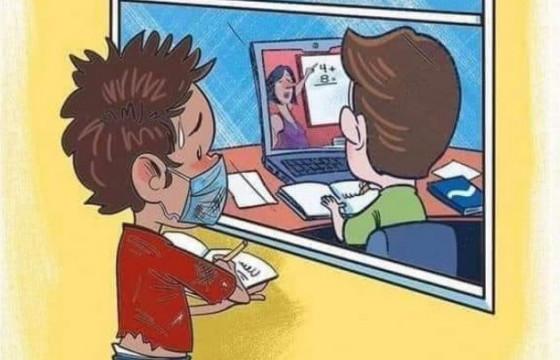 Banca de Haine susține accesul la educație