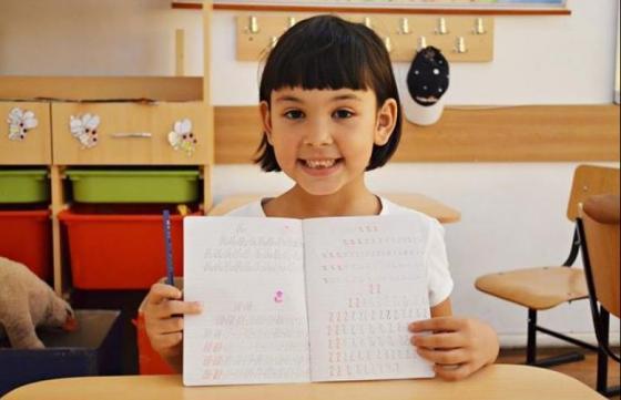 Educatie pentru toti copiii
