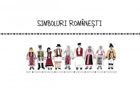 SIMBOLURI ROMÂNEȘTI